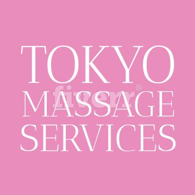 Tokyo erotic massage escort guide