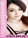 Japanese Escorts Gallery