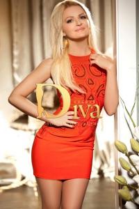 Amandie Blonde