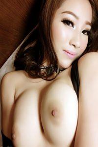 Busty Asian London Massage