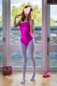 leotard babygirl london escort